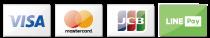 VISA、Mastercard、JCB、LINE Pay